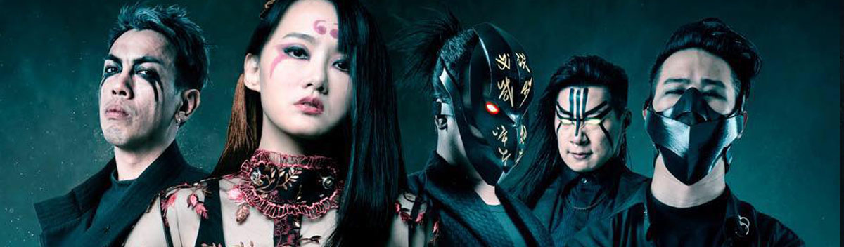 Chthonic Announce New Album