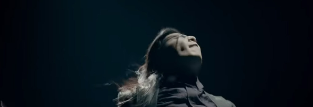 Chthonic Releases New Music Video