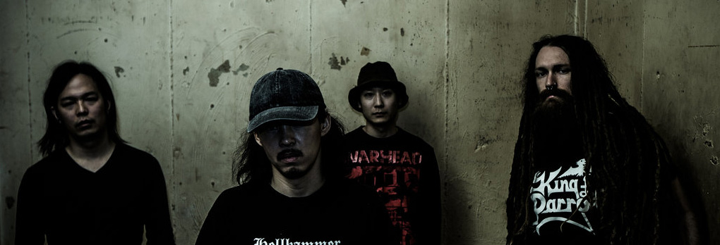 Japanese Hardcore Band, PALM announce Singapore Show