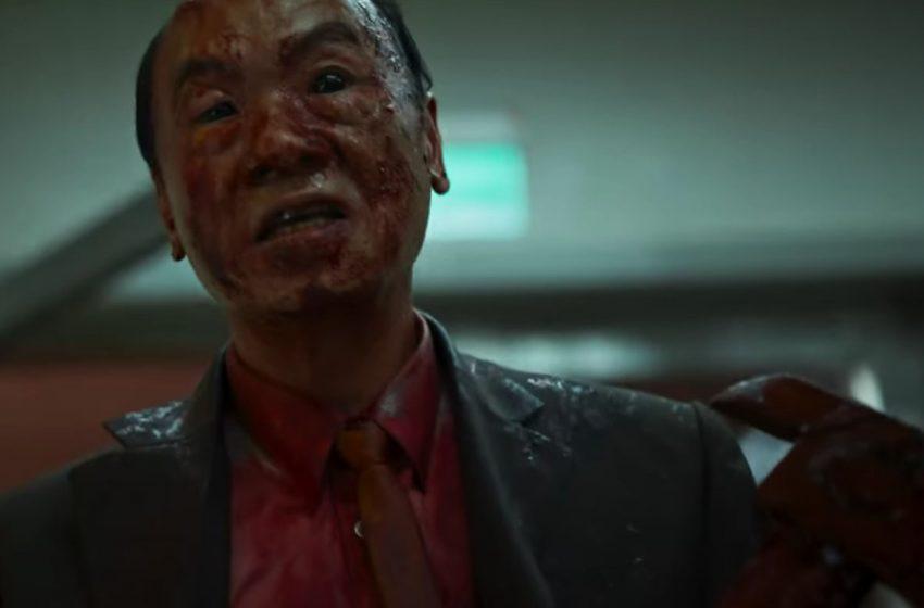 [Trailer] The Sadness 哭悲 Taiwanese Sci-Fi horror film